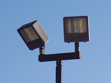 parking lot light lights lighting adjustable 2 two floodlight flood. Black Bedroom Furniture Sets. Home Design Ideas